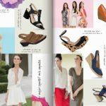 Catalogo virtual Andrea : indispensables de la temporada  2015