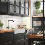 Catalogo Ikea cocinas 2019  | julio